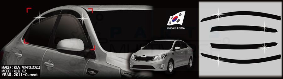 AutoClover Korea for KIA RIO4 door sedan 2011 2012 2013 2014 2015 2016 Smoke Window Vent Sun Visors Rain Guards Out channel Visor d037